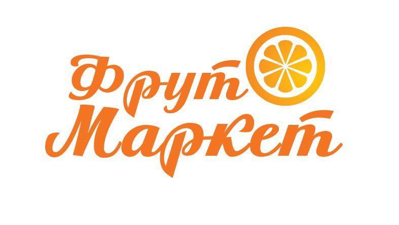 Логотип-вывеска фруктово-овощных магазинов премиум - дизайнер valeriana_88