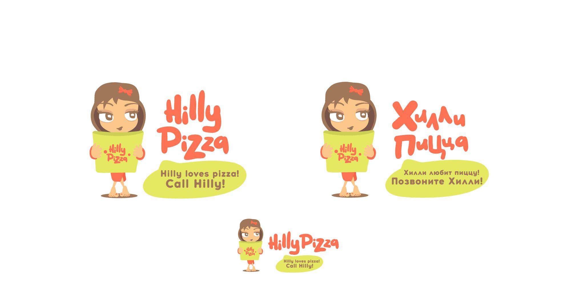 Доставка пиццы Хилли пицца\HILLY PIZZA - дизайнер Martins206