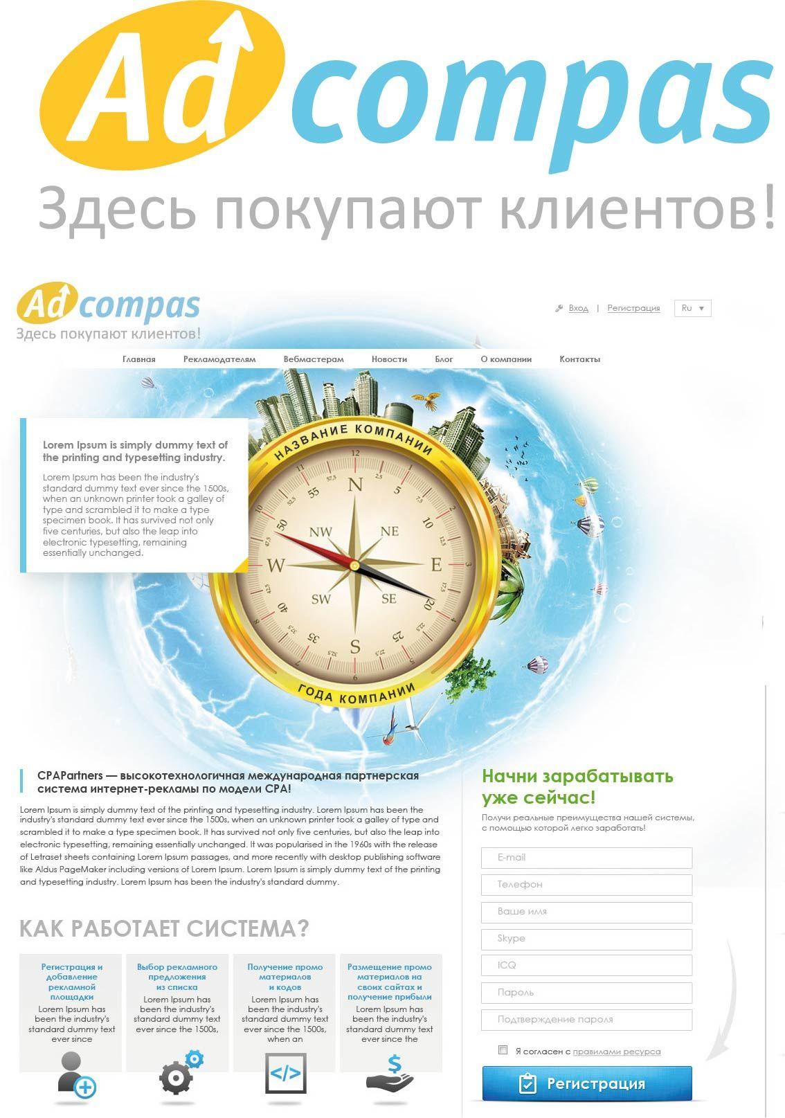 Нужен логотип для сайта рекламной компании СPA  - дизайнер xamaza
