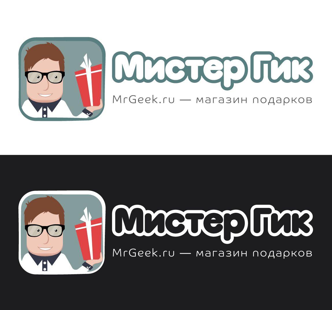 Логотип для магазина подарков - дизайнер vook23