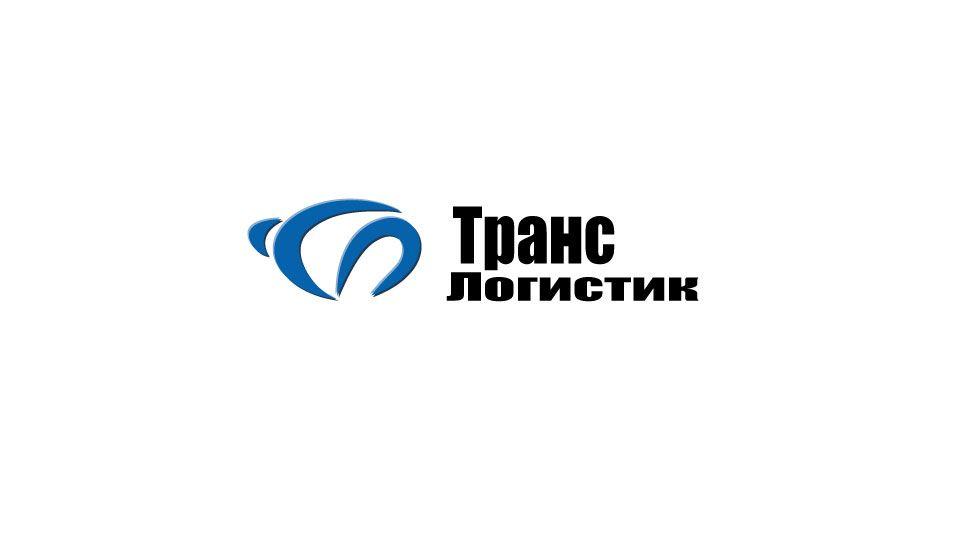 Логотип и визитка для транспортной компании - дизайнер Denzel