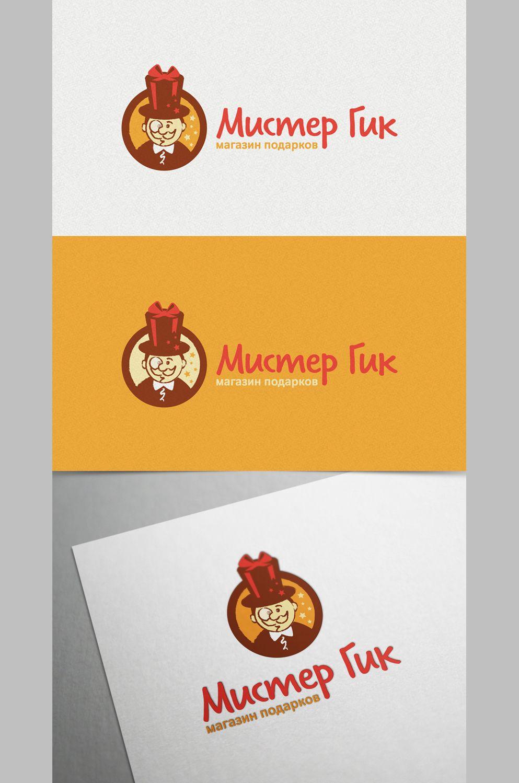 Логотип для магазина подарков - дизайнер irina-july2