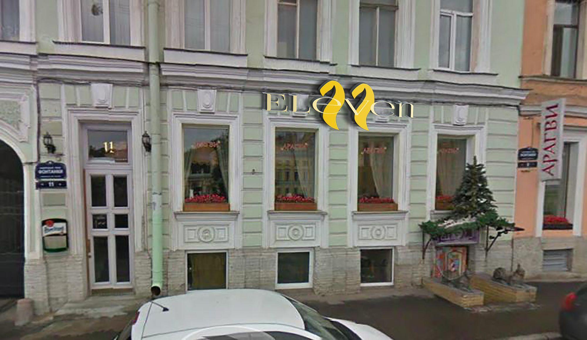 Логотип ресторана - дизайнер trocky18