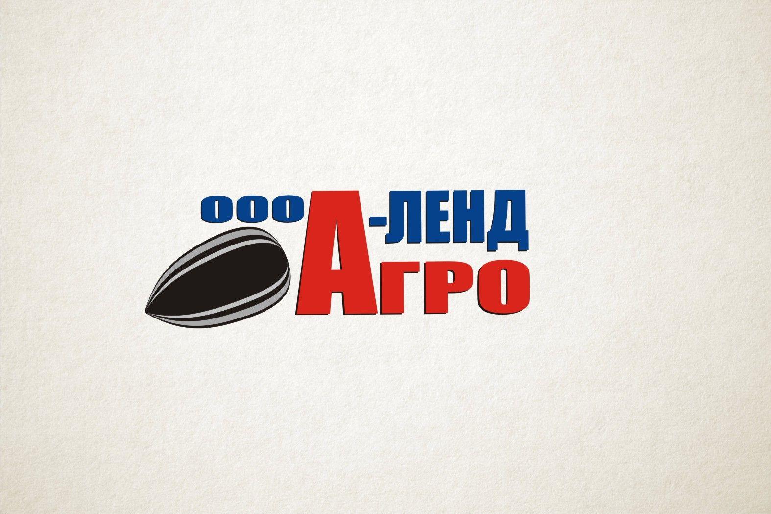 Логотип и фирменный стиль маслозавода. - дизайнер Evgenia_021