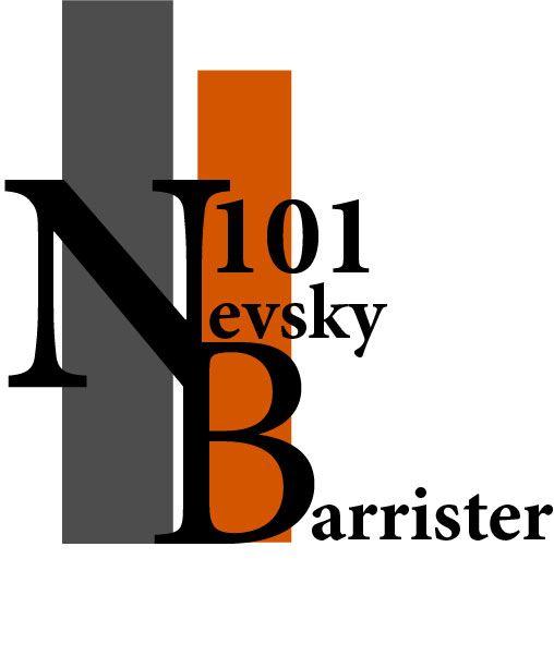 лого и фирменный стиль для адвокатского кабинета - дизайнер Alex_bigKM