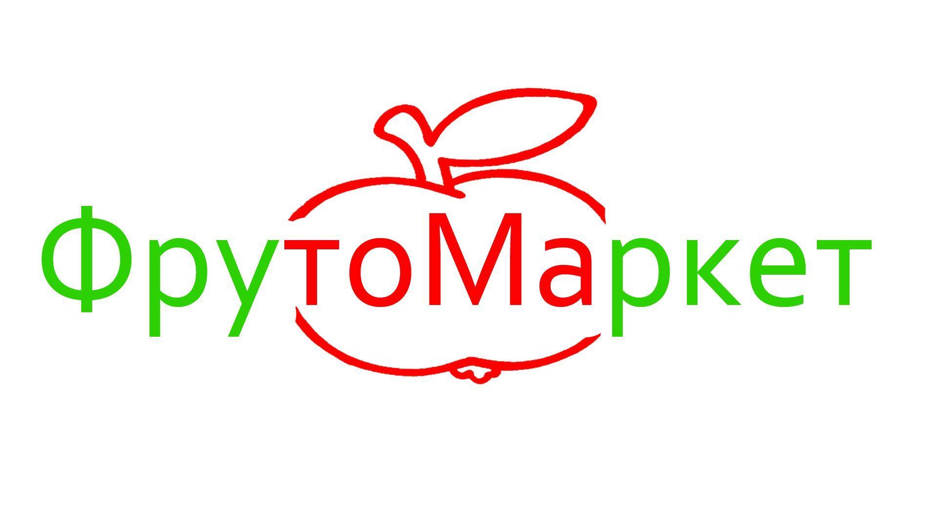 Логотип-вывеска фруктово-овощных магазинов премиум - дизайнер JusticeMusic
