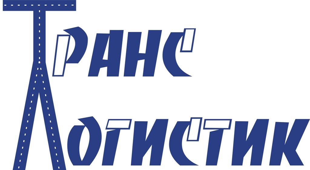 Логотип и визитка для транспортной компании - дизайнер design03