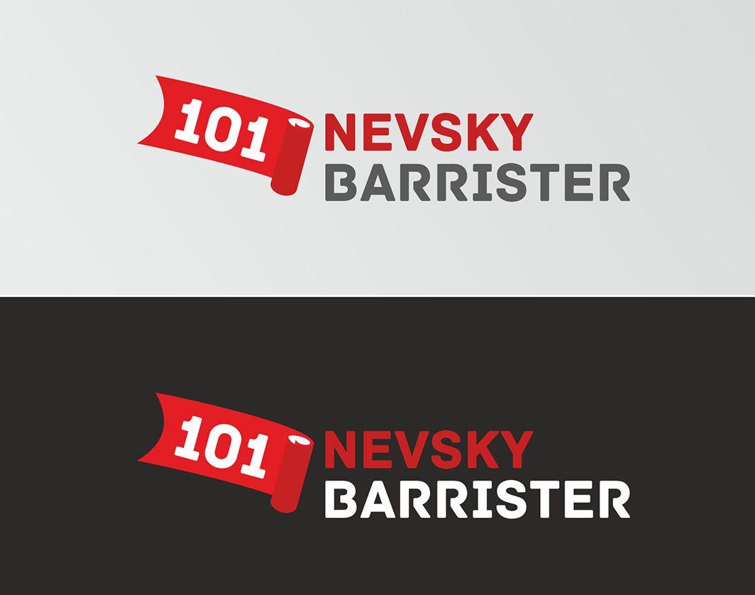лого и фирменный стиль для адвокатского кабинета - дизайнер LiXoOnshade