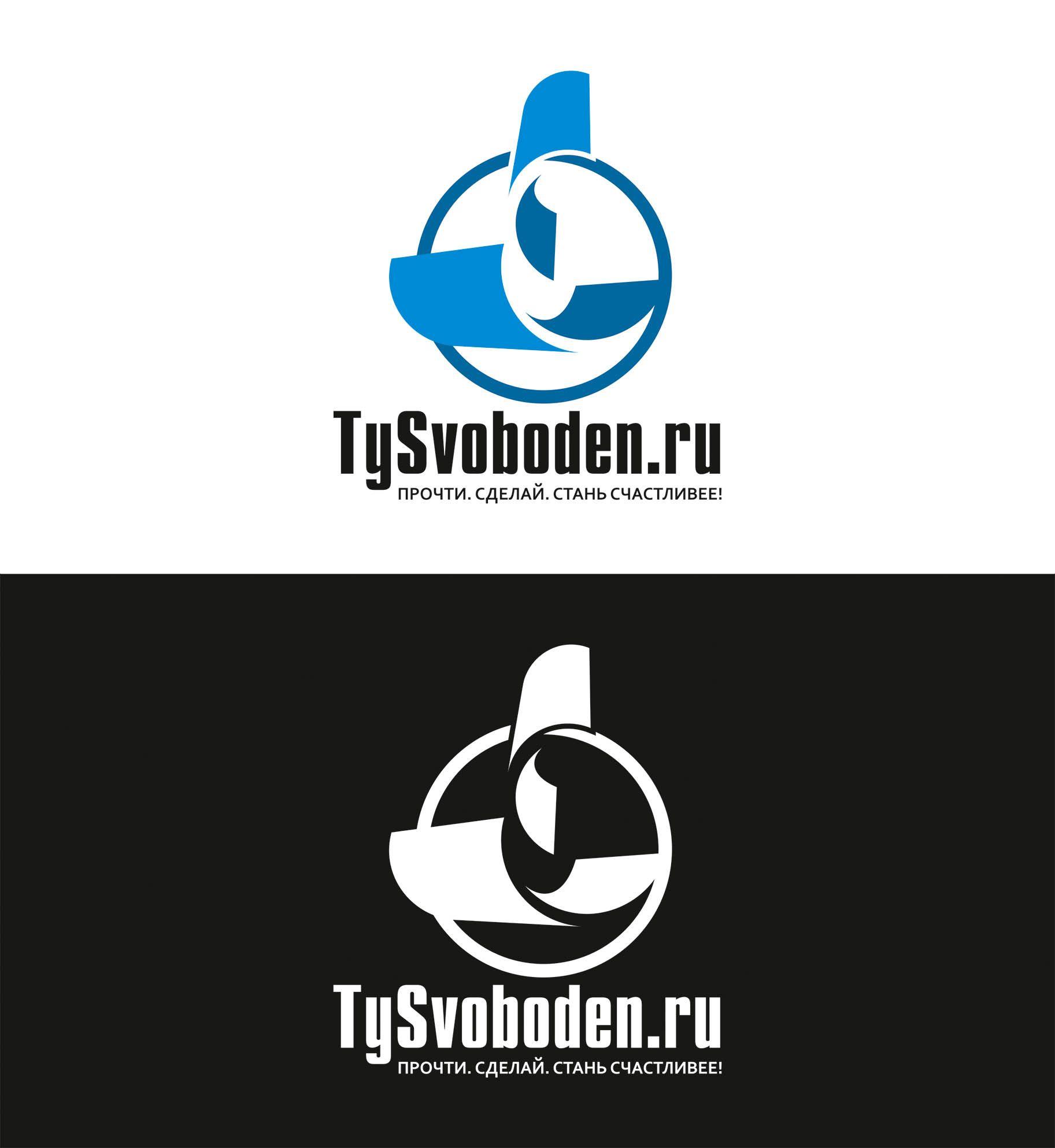 Разработка логотипа для социального проекта - дизайнер LiXoOnshade