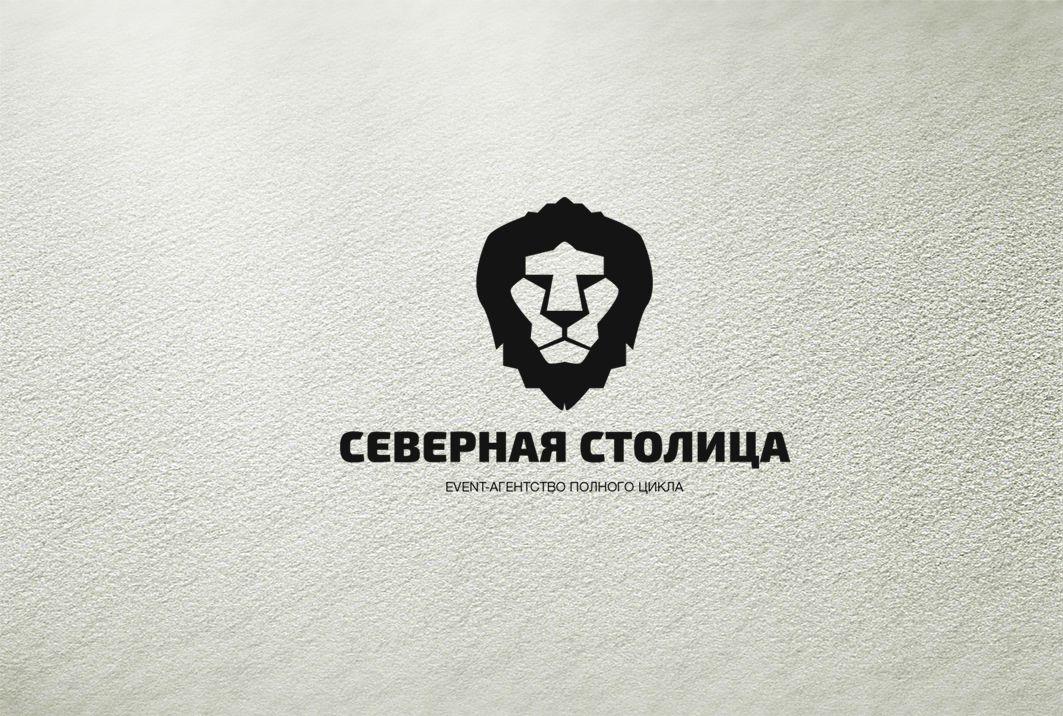 Логотип для компании Северная Столица - дизайнер YuliyaYu