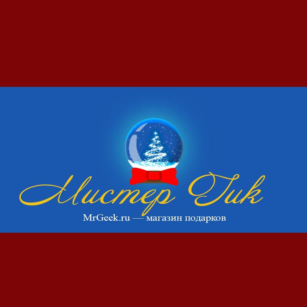 Логотип для магазина подарков - дизайнер andalus