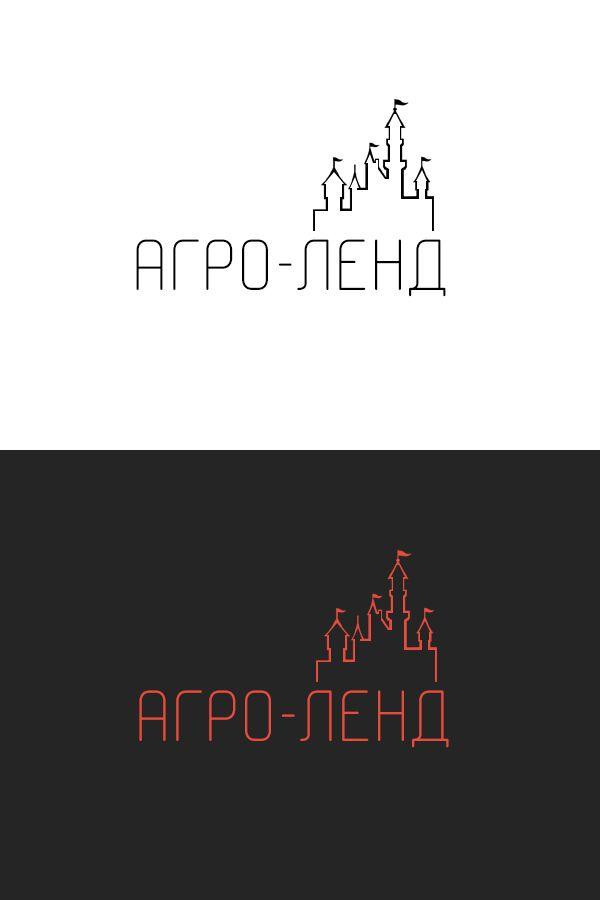 Логотип и фирменный стиль маслозавода. - дизайнер Valbars