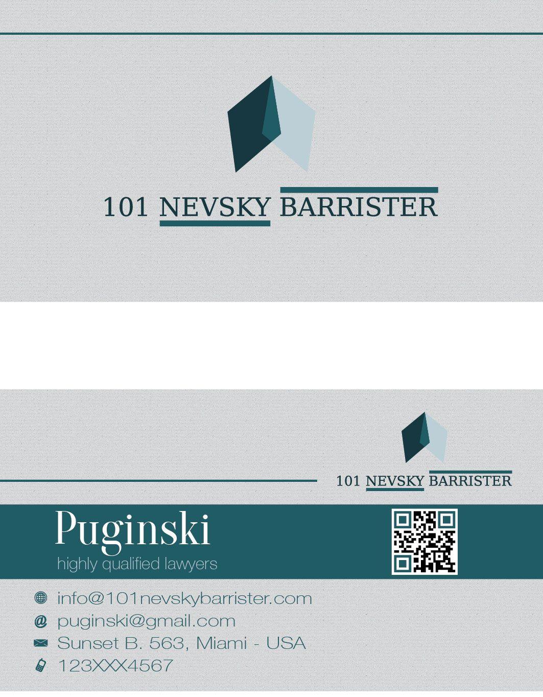 лого и фирменный стиль для адвокатского кабинета - дизайнер voenerges