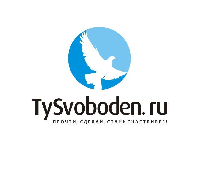 Разработка логотипа для социального проекта - дизайнер Olegik882