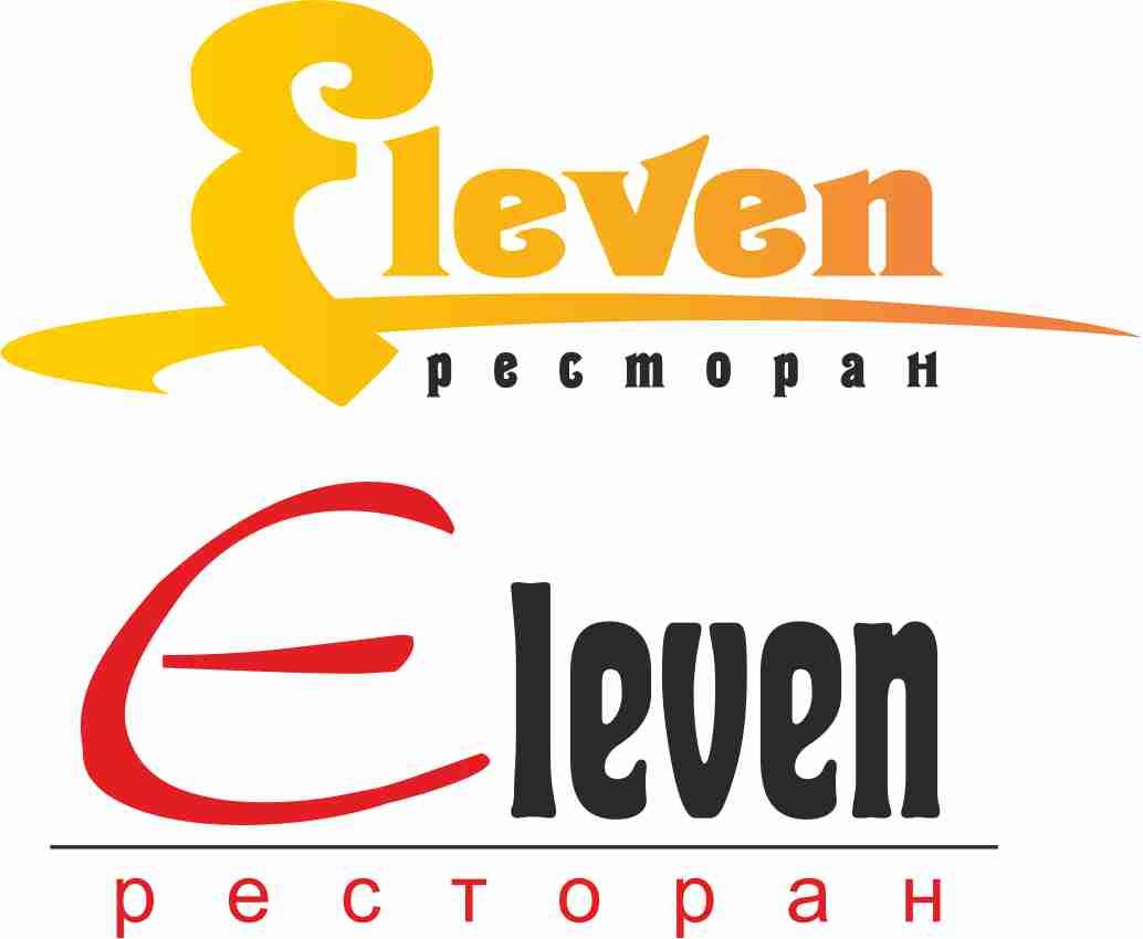 Логотип ресторана - дизайнер norma-art