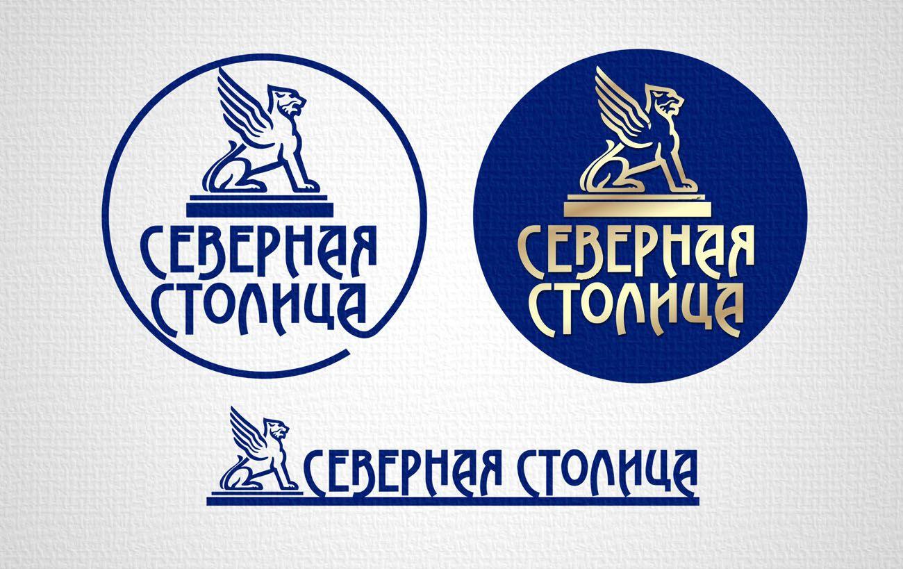 Логотип для компании Северная Столица - дизайнер Zheravin
