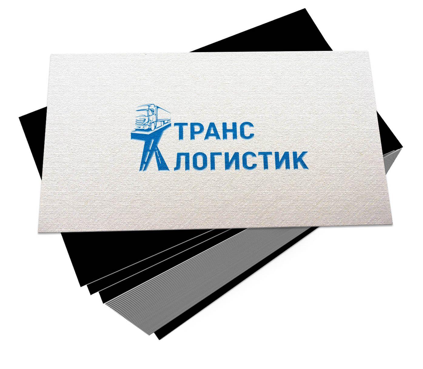 Логотип и визитка для транспортной компании - дизайнер Scorp