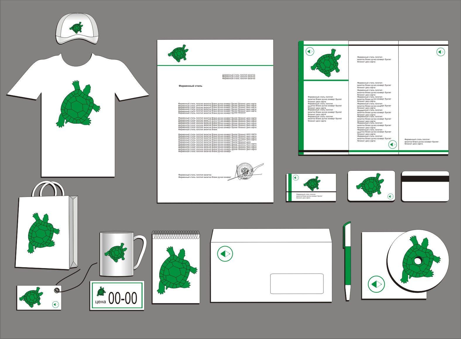 Разработать лого и фирменный стиль - дизайнер Evgenia_021
