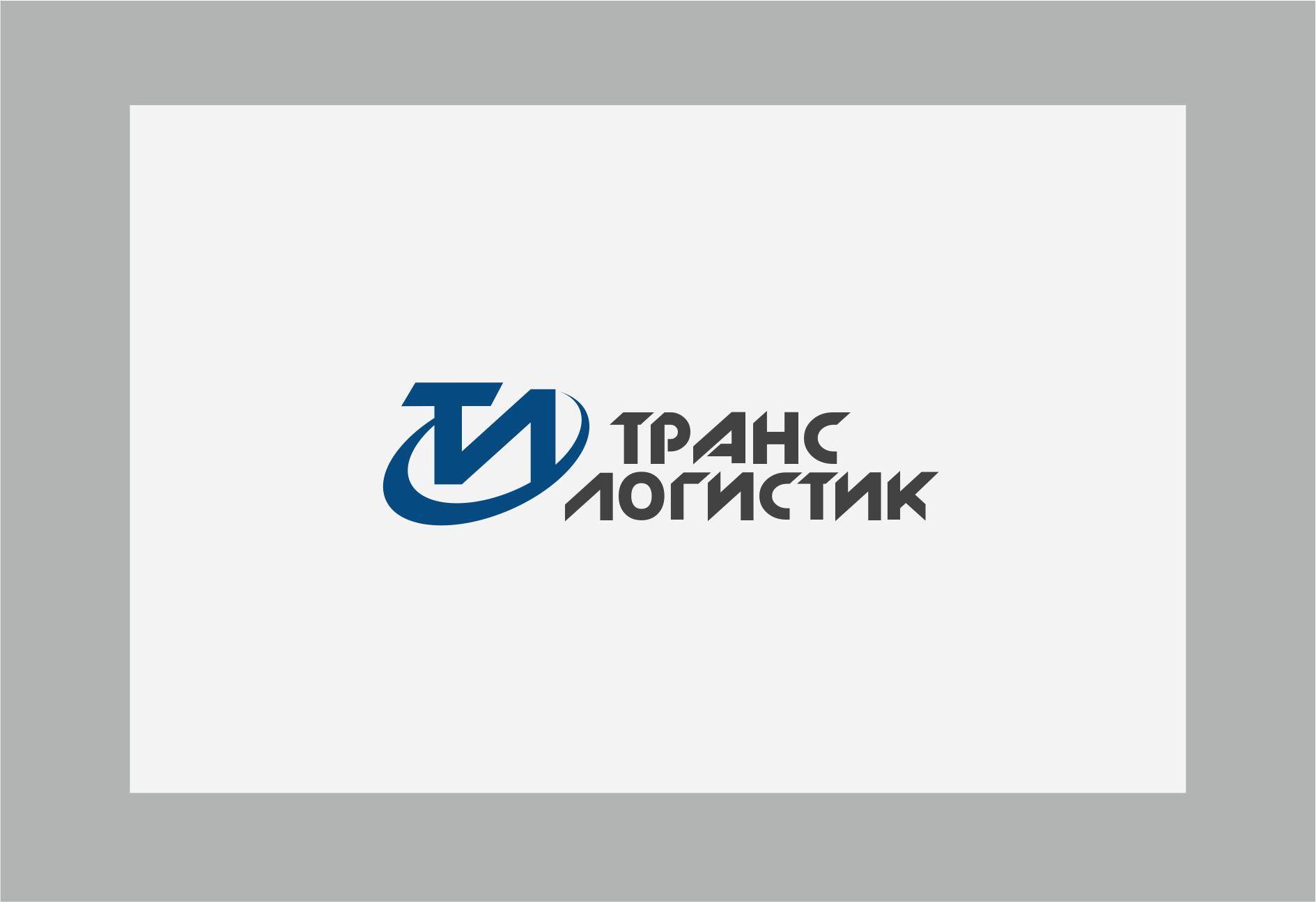 Логотип и визитка для транспортной компании - дизайнер dbyjuhfl