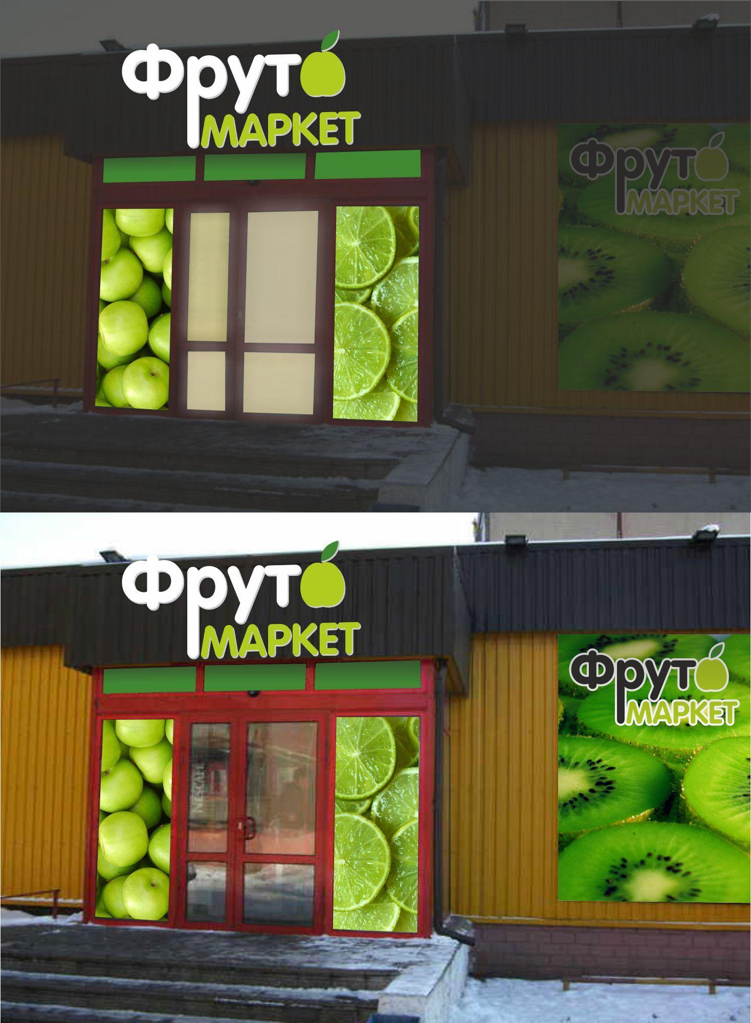 Логотип-вывеска фруктово-овощных магазинов премиум - дизайнер darkbluecat