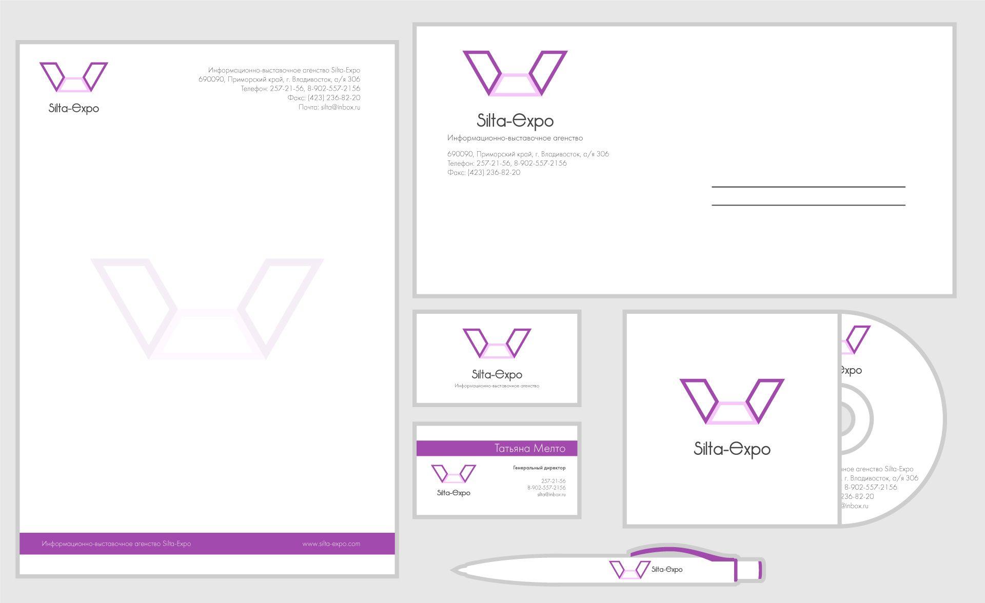Логотип для Информационно-выставочного агентства - дизайнер Sonofpaul