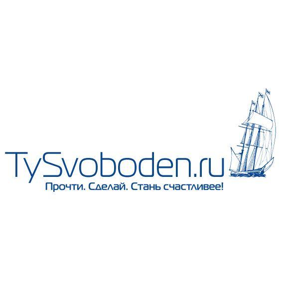 Разработка логотипа для социального проекта - дизайнер zhutol
