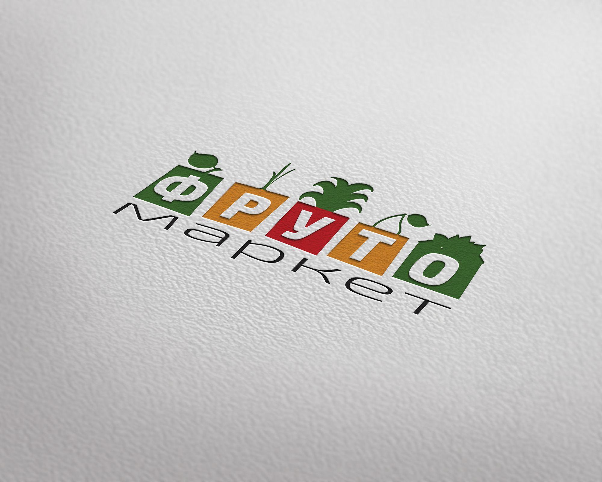 Логотип-вывеска фруктово-овощных магазинов премиум - дизайнер trocky18