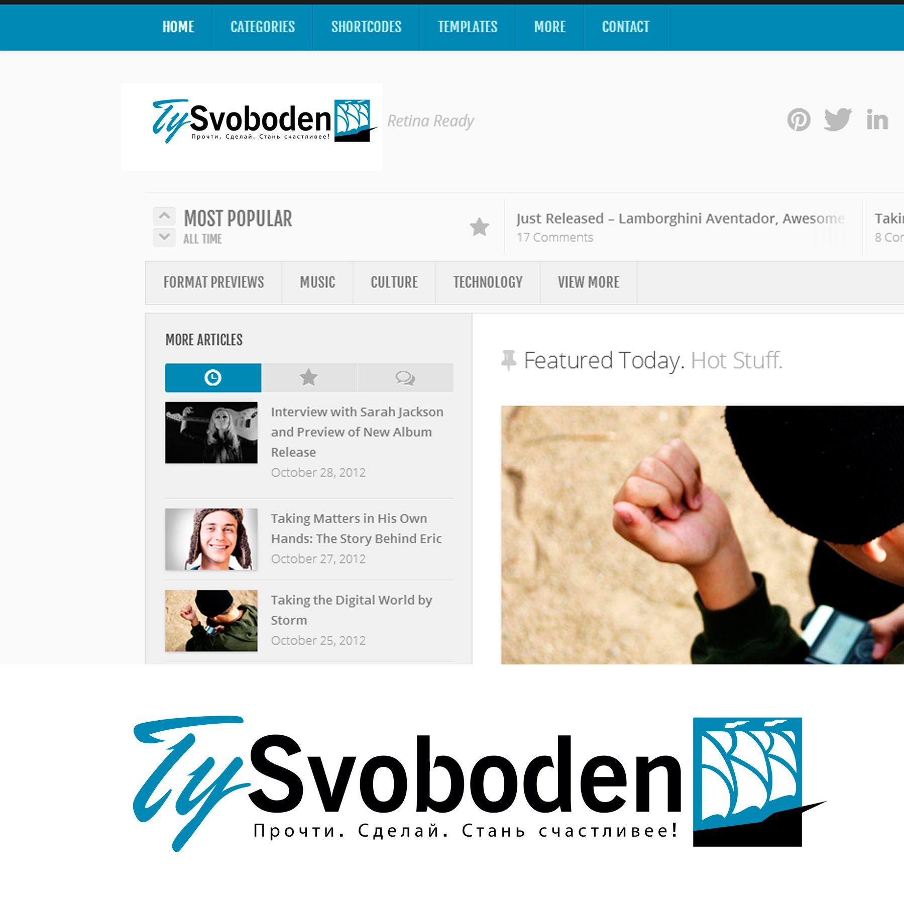 Разработка логотипа для социального проекта - дизайнер Enrik