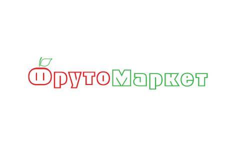 Логотип-вывеска фруктово-овощных магазинов премиум - дизайнер Stratok