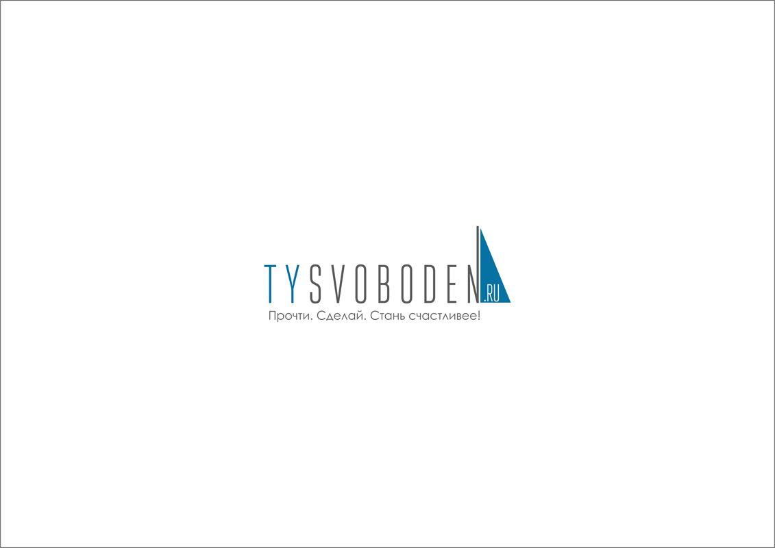 Разработка логотипа для социального проекта - дизайнер grafushka2112