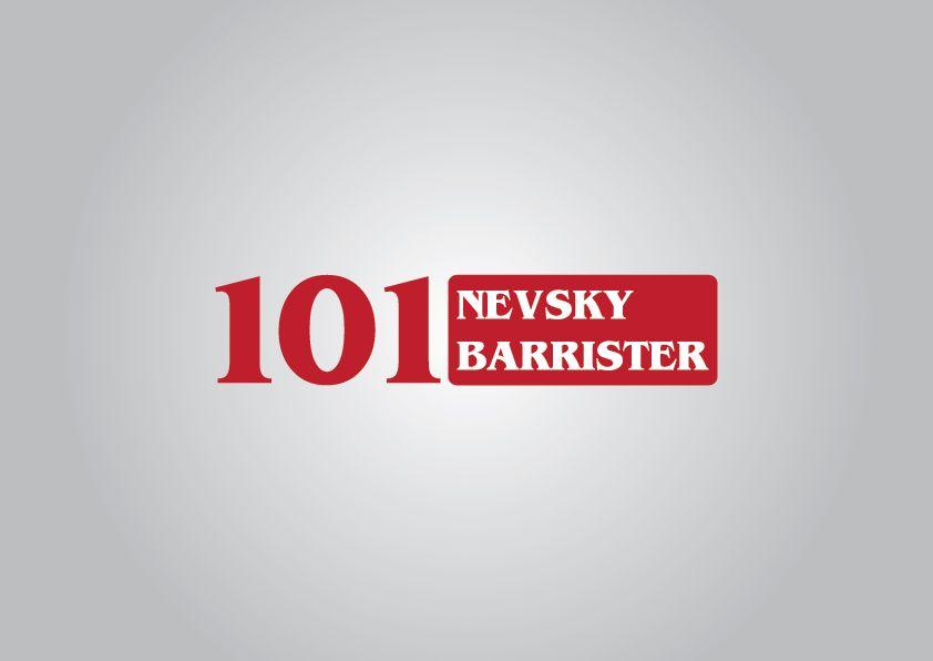 лого и фирменный стиль для адвокатского кабинета - дизайнер sergey_black109
