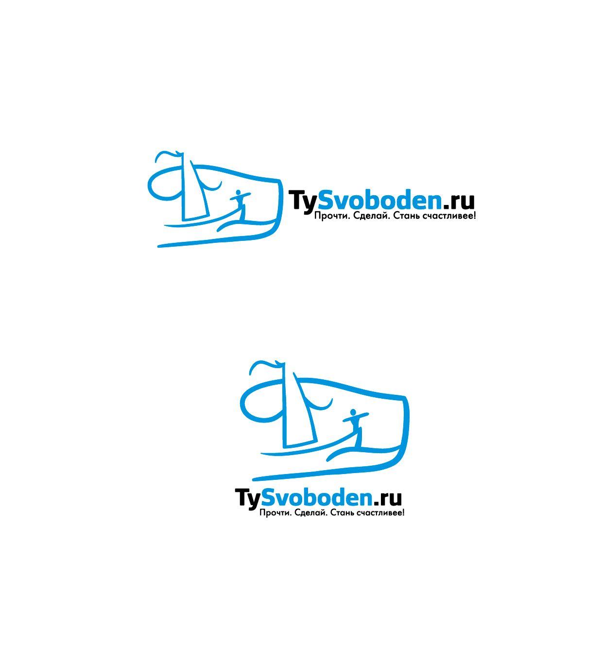 Разработка логотипа для социального проекта - дизайнер Martins206