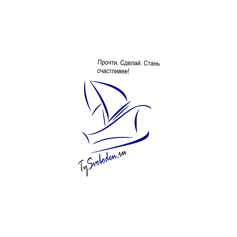 Разработка логотипа для социального проекта - дизайнер Anyutochkin