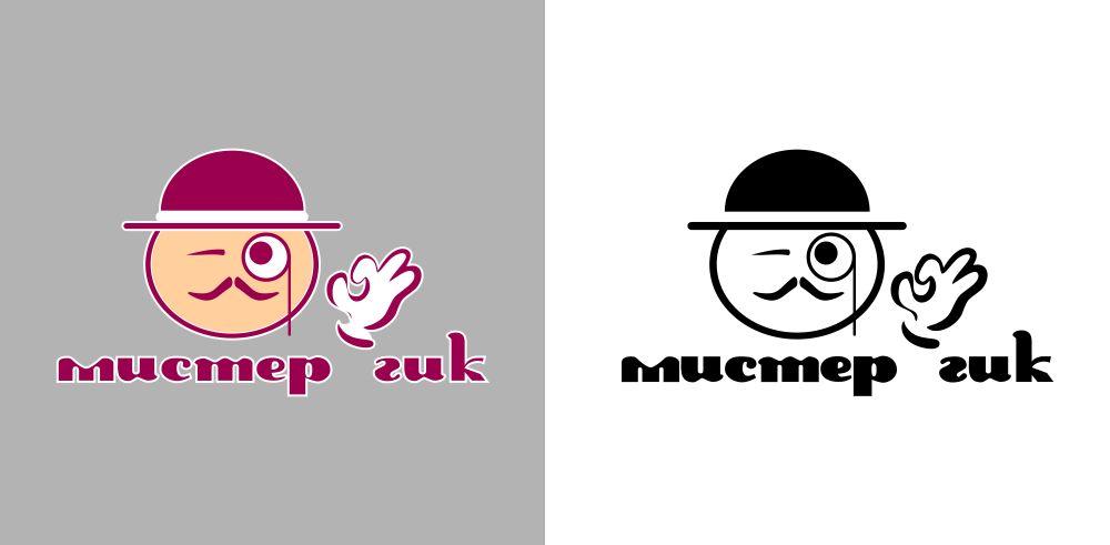Логотип для магазина подарков - дизайнер radvg