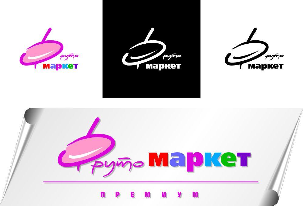 Логотип-вывеска фруктово-овощных магазинов премиум - дизайнер radvg