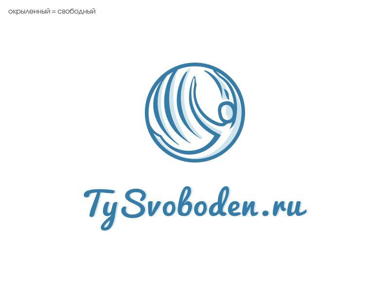 Разработка логотипа для социального проекта - дизайнер karina_a