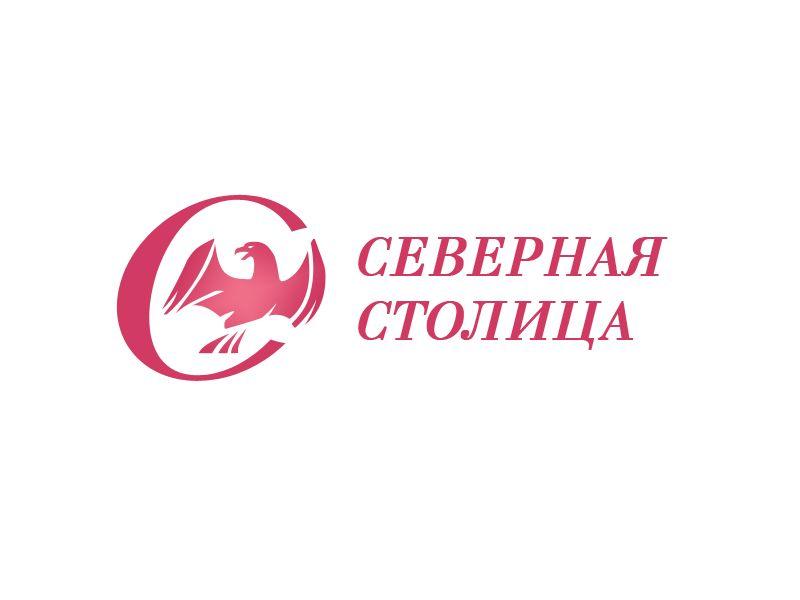 Логотип для компании Северная Столица - дизайнер karina_a