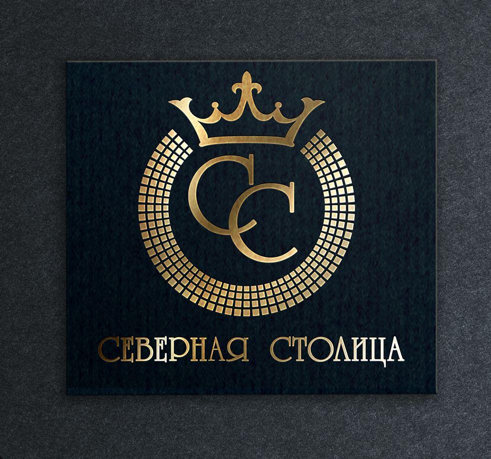 Логотип для компании Северная Столица - дизайнер art-valeri