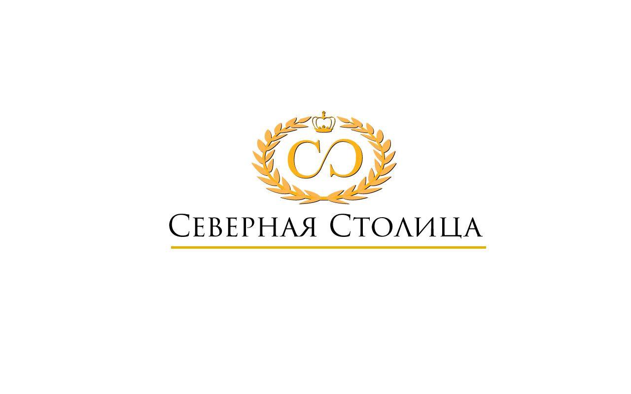 Логотип для компании Северная Столица - дизайнер Denzel