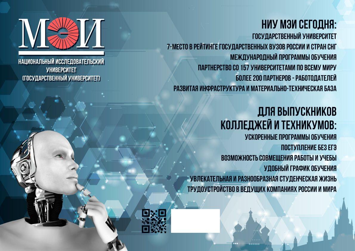 Рекламный плакат (формат A1 и А2) - дизайнер TanOK1