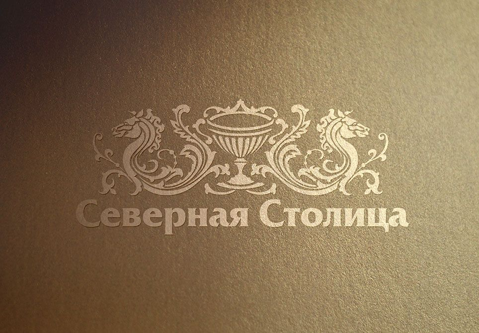 Логотип для компании Северная Столица - дизайнер zhutol