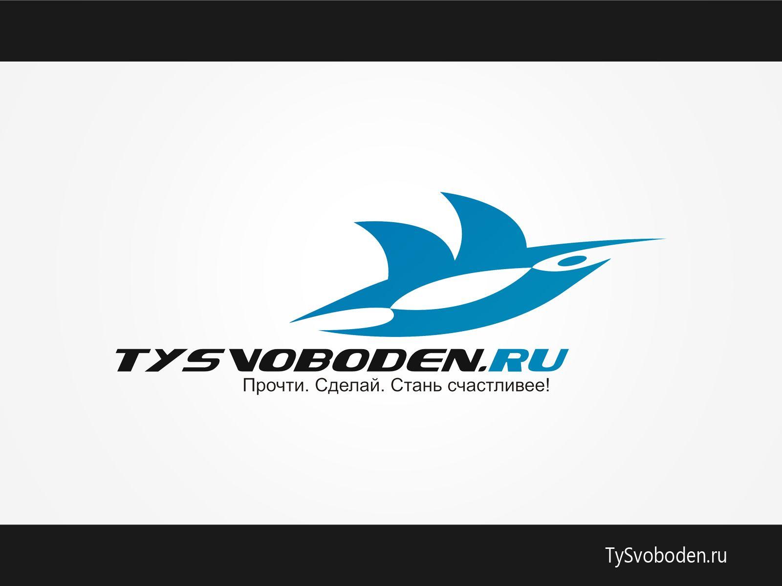 Разработка логотипа для социального проекта - дизайнер bonvian