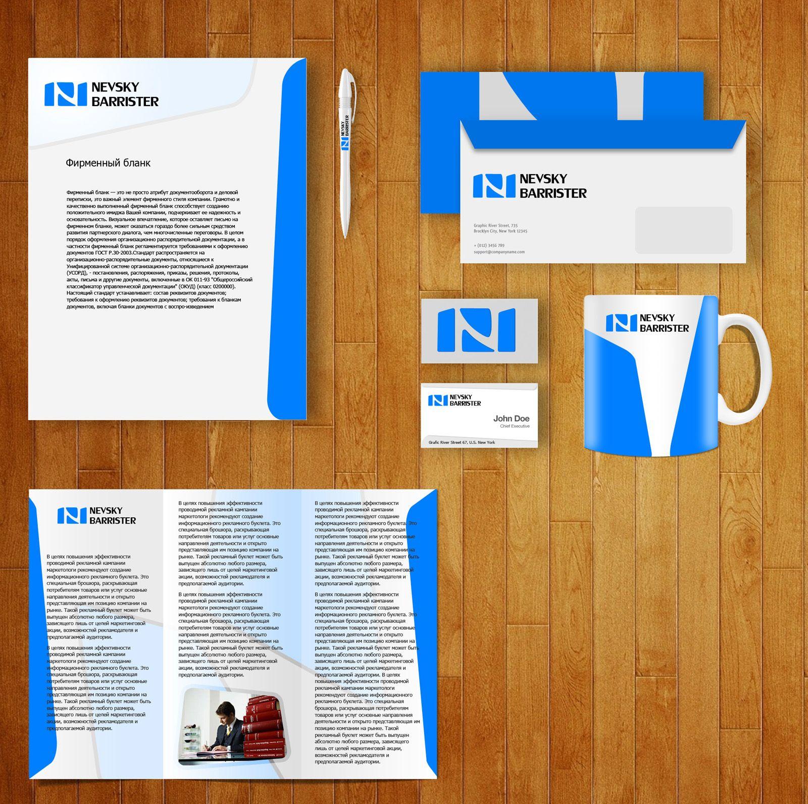 лого и фирменный стиль для адвокатского кабинета - дизайнер crocotai