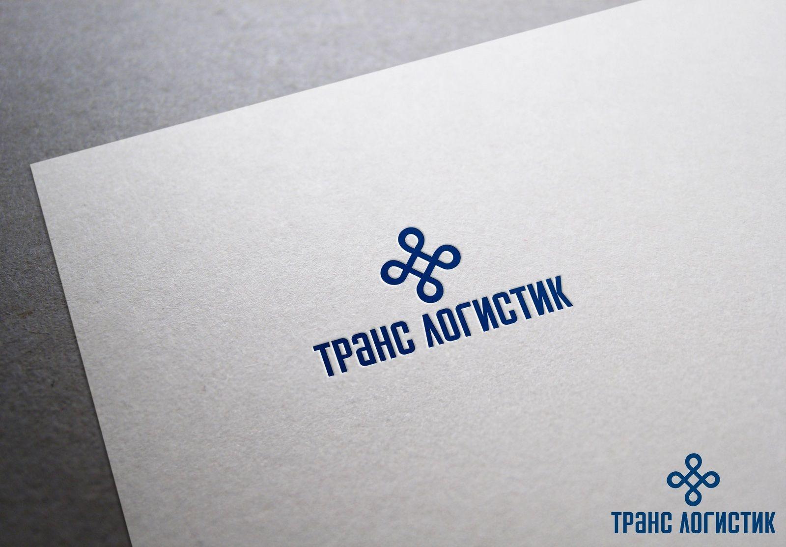 Логотип и визитка для транспортной компании - дизайнер Pulkov