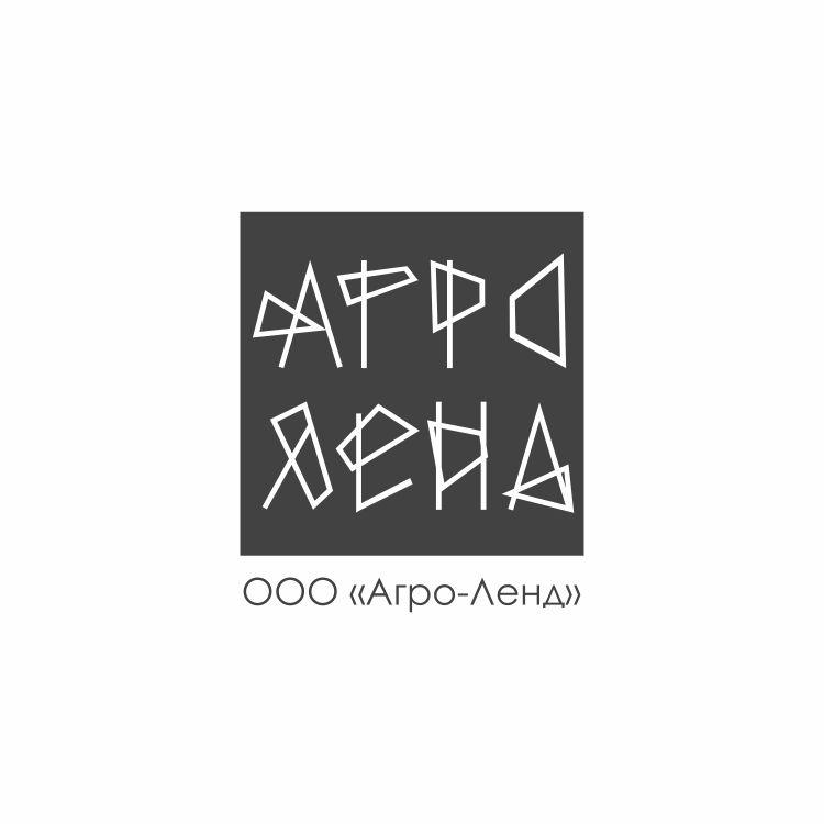 Логотип и фирменный стиль маслозавода. - дизайнер Lenor_ka
