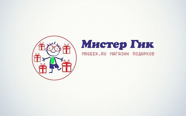 Логотип для магазина подарков - дизайнер orangedesign