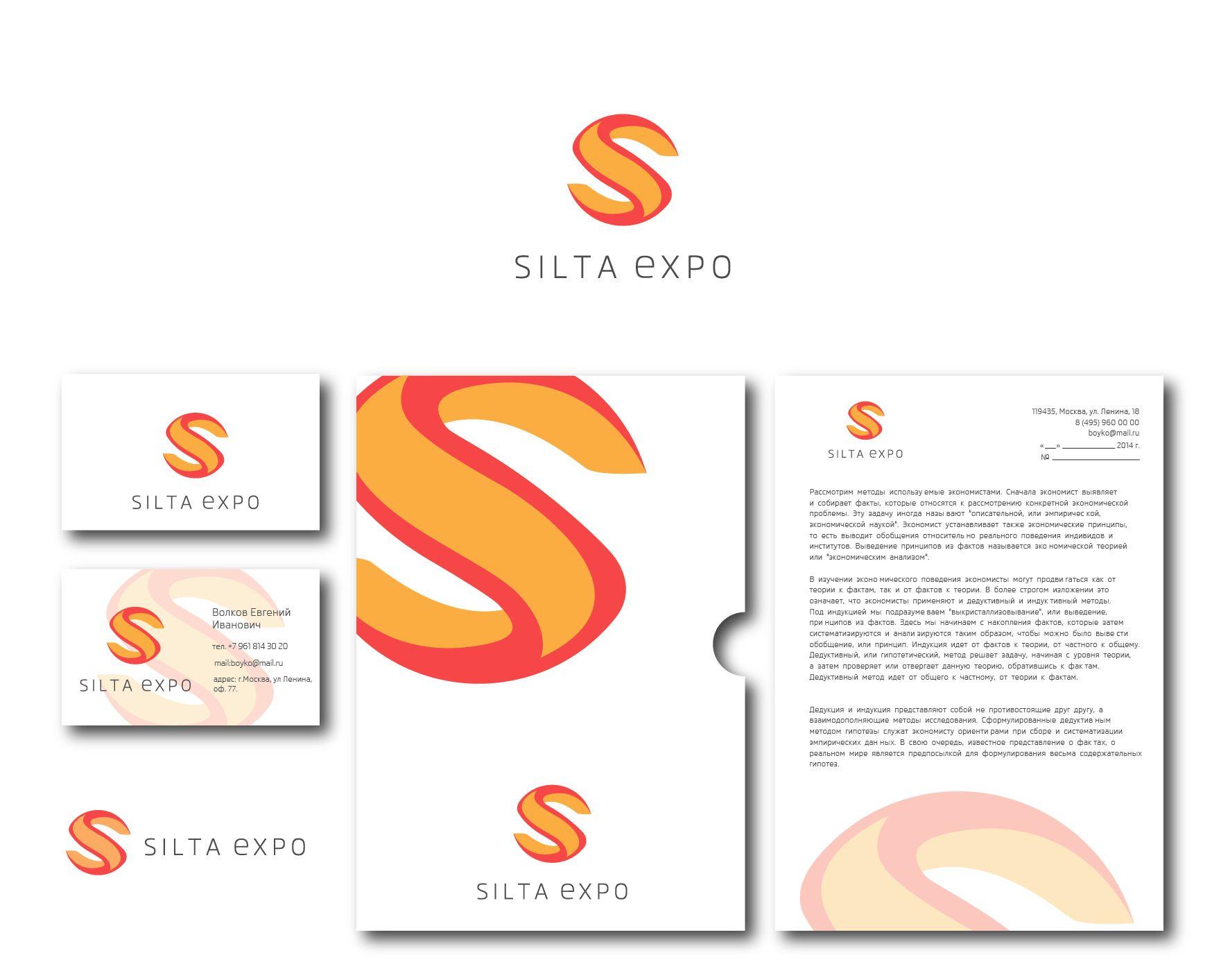 Логотип для Информационно-выставочного агентства - дизайнер zet333