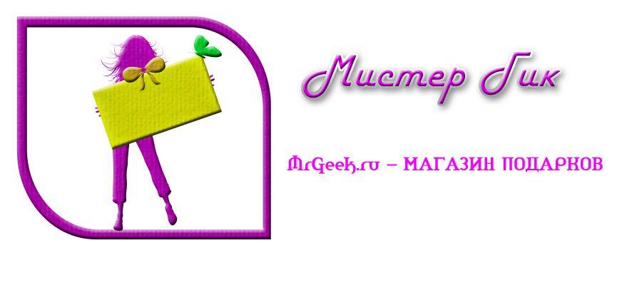 Логотип для магазина подарков - дизайнер Alleex