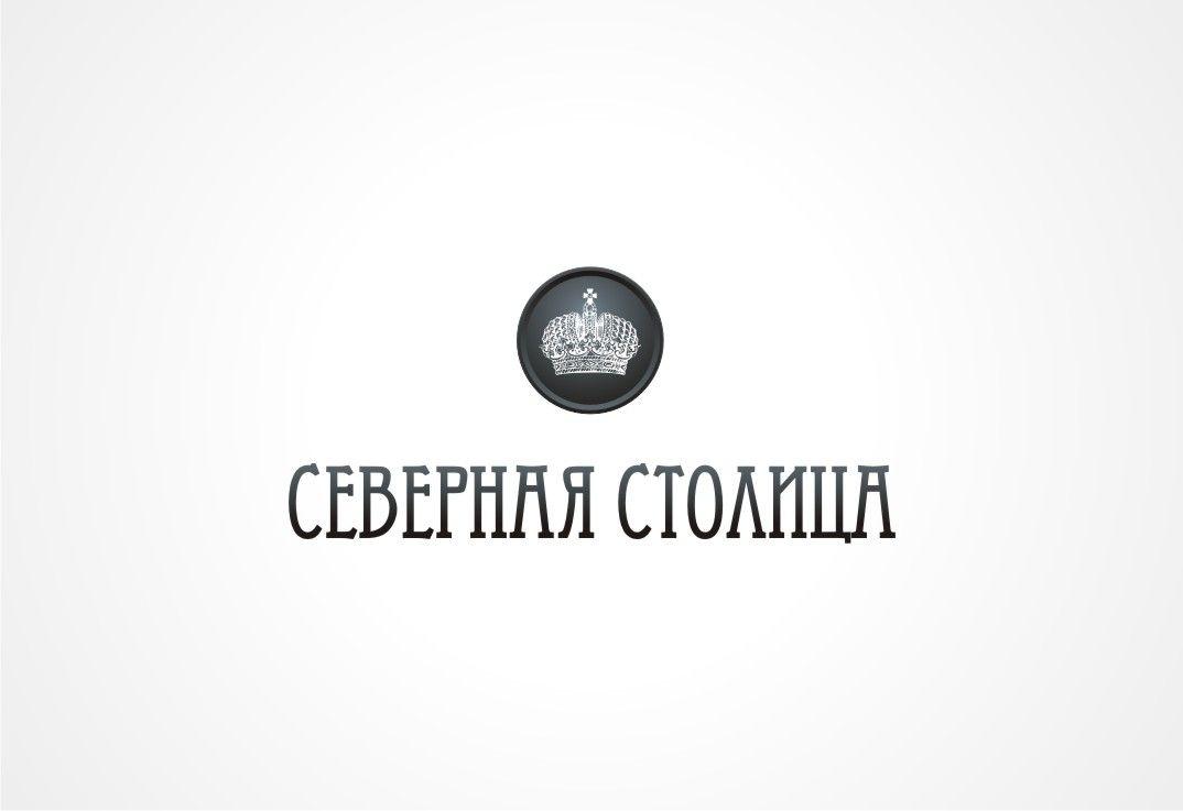 Логотип для компании Северная Столица - дизайнер Seejah