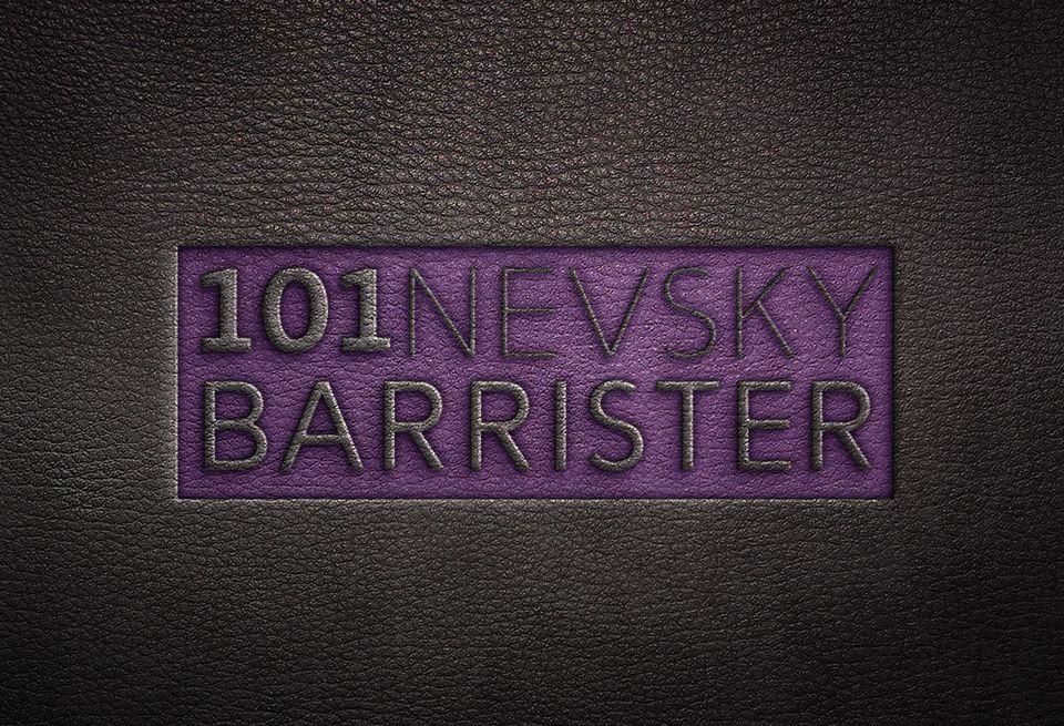 лого и фирменный стиль для адвокатского кабинета - дизайнер Advokat72
